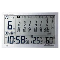 電波時計付月間カレンダー 置掛兼用