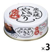宝幸 やきとり たれ味 3缶
