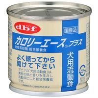 カロリーエースプラス 犬用流動食 85g 1缶 デビフペットフード