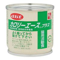 カロリーエースプラス 猫用流動食 85g 1缶 デビフペットフード