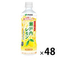 伊藤園 日本の果実 瀬戸内レモン 500ml 1セット(48本)