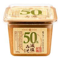 ひかり味噌 50%減塩みそ 500g