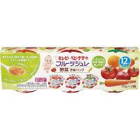 フルーツジュレ  野菜3種パック 1個