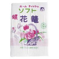 流せるおしりふき ちり紙 花篭ソフト 1パック(700枚入) 八幡浜紙業