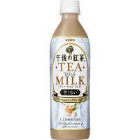 キリンビバレッジ 午後の紅茶 ティーウィズミルク 500ml 1箱(24本入)