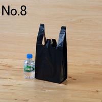 ブラック No.8 0.02mm厚 1セット(1000枚:100枚×10袋) 伊藤忠リーテイルリンク
