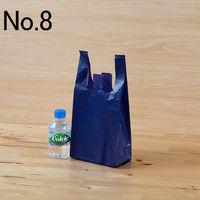 ネイビー No.8 0.02mm厚 1セット(1000枚:100枚×10袋) 伊藤忠リーテイルリンク