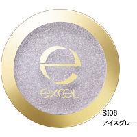 SI06(アイスグレー)