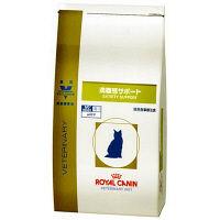ロイヤルカナン 猫用 満腹感サポート 500g 1袋