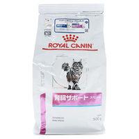 ロイヤルカナン 猫用 腎臓サポート スペシャル 500g 1袋