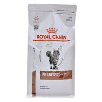 ロイヤルカナン 猫用 消化器サポート