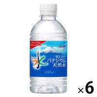 アサヒ飲料 おいしい水 富士山のバナジウム天然水 350ml 1セット(6本)