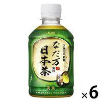 アサヒ飲料 なだ万監修 日本茶 275ml 1セット(6本)