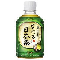 アサヒ飲料 なだ万監修 日本茶 275ml 1セット(48本)