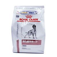 ロイヤルカナン 犬用 消化器サポート