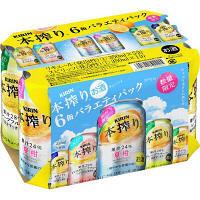 本搾りチューハイ 6缶バラエティパック
