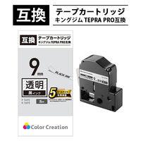 テプラ/TEPRA PRO互換テープ 透明ラベル(黒文字) 9mm幅 1個(8m) CTC-KST9K カラークリエーション/Color Creation 汎用