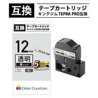 テプラ/TEPRA PRO互換テープ 透明ラベル(黒文字) 12mm幅 1個(8m) CTC-KST12K カラークリエーション 汎用
