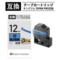 テプラ/TEPRA PRO互換テープ カラーラベル パステル 青ラベル(黒文字) 12mm幅 1個(8m) CTC-KSC12B カラークリエーション 汎用