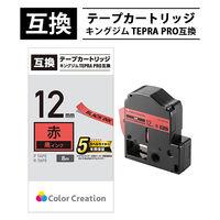 テプラ/TEPRA PRO互換テープ カラーラベル パステル 赤ラベル(黒文字) 12mm幅 1個(8m) CTC-KSC12R カラークリエーション 汎用
