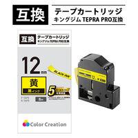 テプラ/TEPRA PRO互換テープ カラーラベル パステル 黄ラベル(黒文字) 12mm幅 1個(8m) CTC-KSC12Y カラークリエーション 汎用