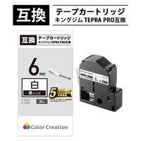 テプラ/TEPRA PRO互換テープ 白ラベル(黒文字) 6mm幅 1個(8m) CTC-KSS6K カラークリエーション/Color Creation 汎用