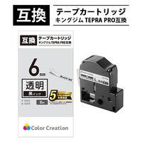 テプラ/TEPRA PRO互換テープ 透明ラベル(黒文字) 6mm幅 1個(8m) CTC-KST6K カラークリエーション/Color Creation 汎用