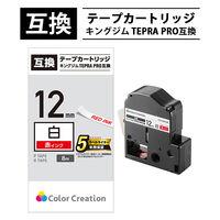 テプラ/TEPRA PRO互換テープ 白ラベル(赤文字) 12mm幅 1個(8m) CTC-KSS12R カラークリエーション 汎用