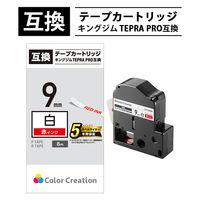 テプラ/TEPRA PRO互換テープ 白ラベル(赤文字) 9mm幅 1個(8m) CTC-KSS9R カラークリエーション/Color Creation 汎用
