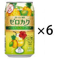 アサヒ ゼロカク 期間限定 パイン&ライムスパークリング 350ml 6缶