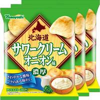 山芳製菓 ポテトチップス 北海道サワークリーム味 1セット(3袋入)