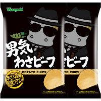 山芳製菓 ポテトチップス 男気わさビーフ 100g 1セット(2袋入)