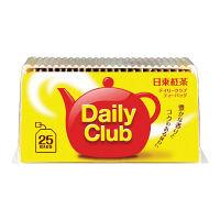 日東紅茶 デイリークラブ 1個(25バッグ入)