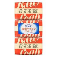 花王石鹸ホワイト復刻パッケージ3個入
