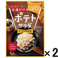 ミツカン ポテトサラダチーズ黒胡椒 2袋