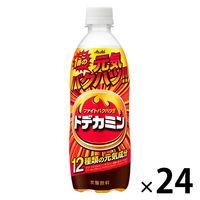 アサヒ飲料 ドデカミン 500ml 1箱(24本入)