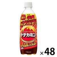 アサヒ飲料 ドデカミン 500ml 1セット(48本)