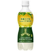 アサヒ飲料 特産三ツ矢 鳥取県産二十世紀梨 460ml 1箱(24本入)