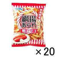 【アウトレット】ぼんち 綱揚あられ 明太マヨ 1箱(70g×20袋入)