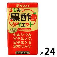 はちみつ黒酢ダイエット125ml 24本