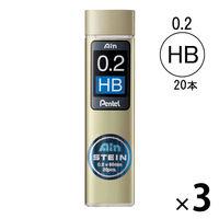 ぺんてる Ain替芯 シュタイン 0.2mm HB芯 C272-HB 3ケース(20本入×3)