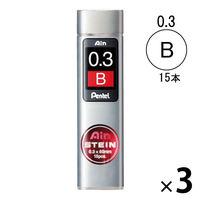 ぺんてる Ain替芯 シュタイン 0.3mm B C273-B 3ケース(15本入×3)