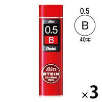 ぺんてる Ain替芯 シュタイン 0.5mm B C275-B 3ケース(40本入×3)
