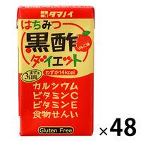 タマノイ はちみつ黒酢ダイエット 125ml 1セット(48本)