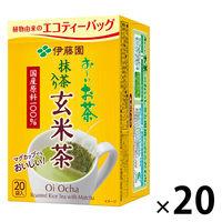 伊藤園 おーいお茶 抹茶り玄米茶ティーバッグ 1ケース(400バッグ:20バッグ×20箱)