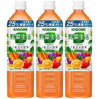 野菜生活100 オリジナル 900ml