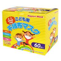横井定 子供用不織布マスク 546111 1箱(60枚入) (取寄品)