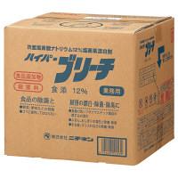 ニチネン ハイパーブリーチ12% 20kg 1個(取寄品)