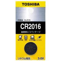 東芝 コイン形リチウム電池 X-CR2016EC(KIT25) 1箱(25個:5個入×5パック)