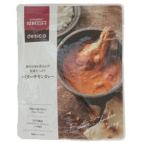 成城石井 desica骨付き肉を煮込んだ旨みたっぷりバターチキンカレー1袋